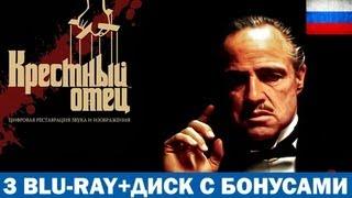 """""""Крестный отец: Трилогия"""" [3 Blu-ray+диск дополнений]"""