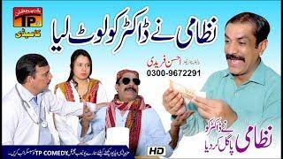 Akram Nizami Nay Doctor Ko Loot | Akram Nizami | TP Comedy