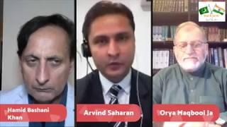 Sarhad Ke Us Paar - Dialogue with Orya Maqbool Jan and Hamid Bashani on Jammu & Kashmir
