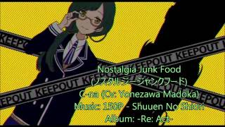 C奈(米澤円) - ノスタルジージャンクフード