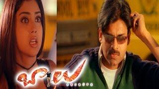 Balu movie pawan kalyan back to back comedy pawan kalyan balu movie comedy scene between pawan kalyan shriya saran thecheapjerseys Images