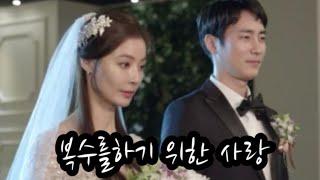 [태양의 계절] 광일× 시월 사랑 MV