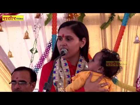 कृष्ण जन्म बधाई गीत @ महिला नाच @ स्वर संगीता शास्त्री जी @ Krishan Janm Geet _ Sangeeta Shastri Ji