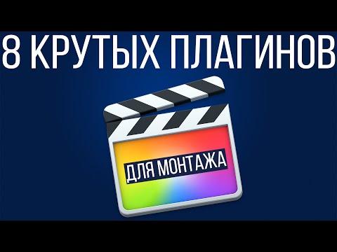 Монтаж — Википедия