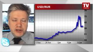 Форекс. Аналитика от Инстафорекс. Нефть и рубль. Чего ждать дальше?