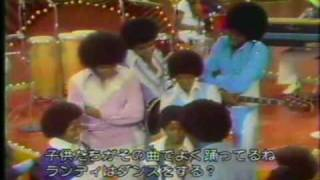 Jackson Five - Interview (1973)