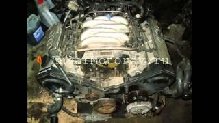 Купить Двигатель Ауди А4 2.6 Бензин ABC Тестированный мотор Audi a4 2.6 Цена без навесного
