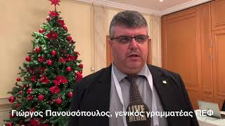 Γιώργος Πανουσόπουλος, 19ο Πανελλήνιο Φαρμακευτικό Συνέδριο