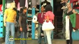 Ashangulit -new  Ethiopian Comedy  by Filfilu 2012