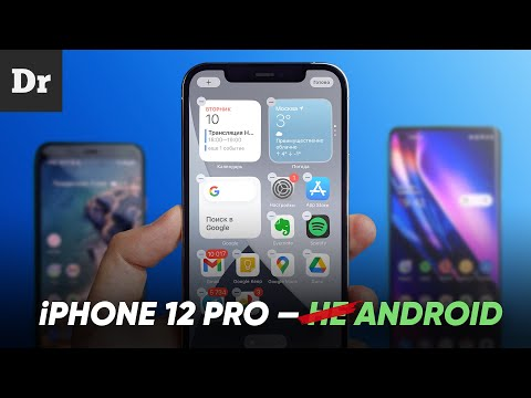 iPhone 12 Pro ПОСЛЕ ANDROID