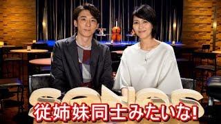 高橋一生 松たか子との初対談が実現 12・16『SONGSスペシャル』で放送 Y...
