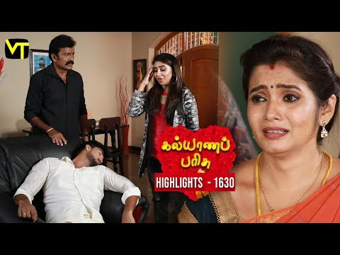 Kalyanaparisu Tamil Serial Episode 1630 Highlights on Vision Time. Let's know the new twist in the life of  Kalyana Parisu ft. Arnav, Srithika, Sathya Priya, Vanitha Krishna Chandiran, Androos Jesudas, Metti Oli Shanthi, Issac varkees, Mona Bethra, Karthick Harshitha, Birla Bose, Kavya Varshini in lead roles. Direction by AP Rajenthiran  Stay tuned for more at: http://bit.ly/SubscribeVT  You can also find our shows at: http://bit.ly/YuppTVVisionTime   Like Us on:  https://www.facebook.com/visiontimeindia