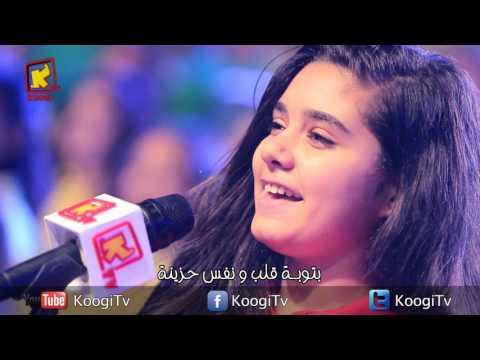هى الأسرار- كورال قلب داود 2017 - قناة كوچى القبطية الأرثوذكسية للأطفال