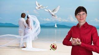 Свадьба, венчание, бракосочетание: самые популярные английские фразы / Лексика английского языка