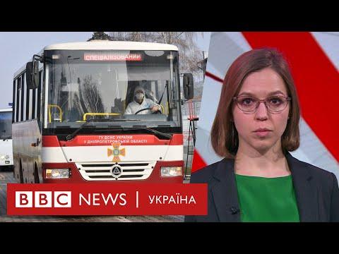 Нові Санжари і недоліки урядової операції з евакуації - випуск новин 20.02.2020