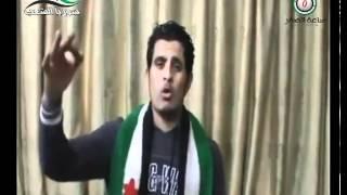 Siria: annuncio di Abdel Baset Saroot riguardo l