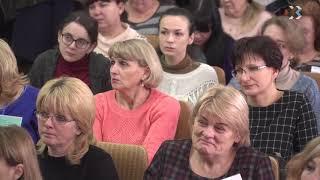 Московские специалисты проведут курсы повышения квалификации для севастопольских учителей