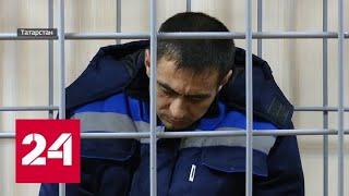 """Программа """"Дежурная часть"""" от 7 декабря 2019 года - Россия 24"""