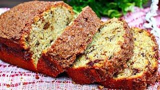How to Make Banana Bread - Moist Banana Bread Recipe