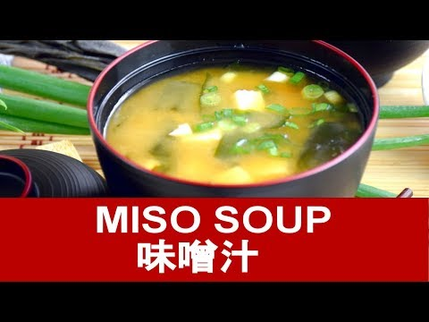 Miso Soup- How To Make With Only 6 Ingredients (easy)