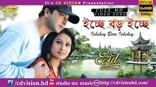 Video Ichechaye  Boro | Poran Jey Joliyare (2016) | Full HD Movie Song | Shakib | Purnima | CD Vision download MP3, 3GP, MP4, WEBM, AVI, FLV Mei 2018