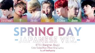 BTS Spring Day Japanese Ver Color Coded Lyrics Eng Rom Kan