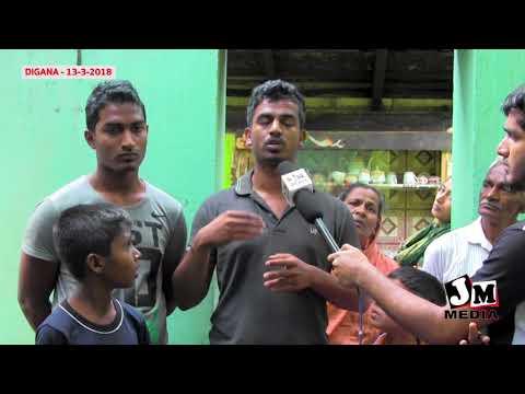 Kandy - A Voice from Digana  | திகனையில் இருந்து ஓர் குரல்... | JM MEDIA