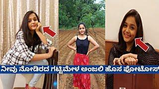 Gattimela Anjali Mahati Vaishnavi  Unseen New Photos ♥️