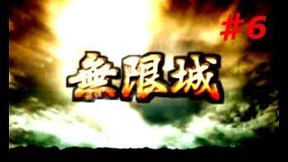 戦国無双2猛将伝 豊臣秀吉無限城の動画です。 どうぞご覧くださいませ☆...