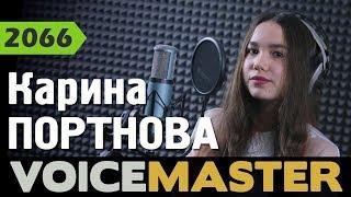 Карина Портнова - Музыка детства (Евгения Зарицкая)