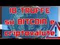 Attento! 10 truffe su Bitcoin e criptovalute che devi evitare per guadagnare in sicurezza
