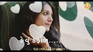 Tu Jane patang che ne hu chu koi dor | Gujarati whatsapp status | love ni bhavai