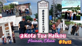 Kota Tua Haikou Hainan China