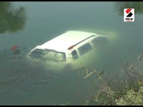 Car Drowns In A Canal In Mahudha Kheda, 1 Dead