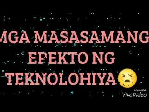 epekto ng teknolohiya nakakabuti nga ba Bakit nga ba nahumaling ang mga pinoy sa teknolohiyang ito masayado ng malawak ang narating ng teknolohiya o ang epekto nito sa ating araw-araw na pamumuhay.