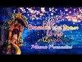 Mathakaida Ada Wage (මතකයිද අද වාගෙ) Lyrics - Meena Prasadini | Wedding Songs.