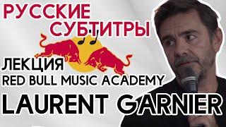 Лекция Laurent Garnier на RBMA 2015 (Субтитры на русском языке)(, 2016-01-24T18:36:17.000Z)