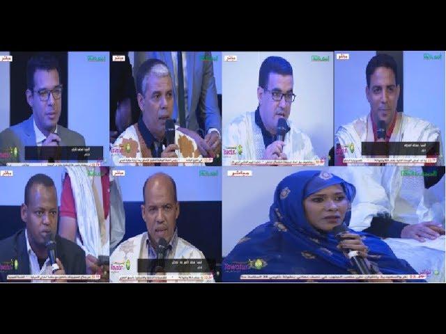 شاهد الدفعة الثالثة من الأسئلة الموجهة إلى وزير الصحة د/ نذيور ولد حامد