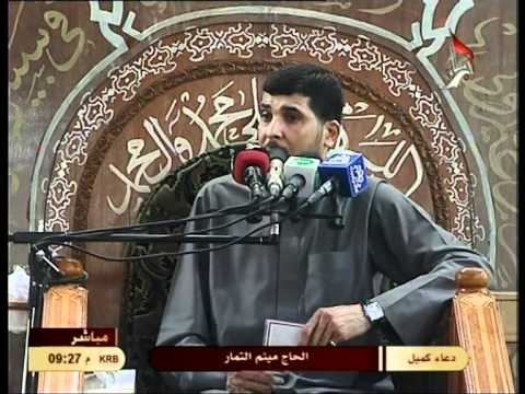 Download Karbala TV - Live Shaban Dua-e-Kumail from Roza of Hazrat Imam Hussain AS Part 2 of 3