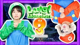 【ホラー】ルイージマンション3 を2人でプレイ!ゴー☆ジャス & 新井愛瞳 のマンションでオバケ退治 #1