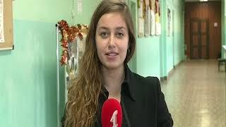 Министр просвещения России провела открытый урок в ярославской школе: какая тема