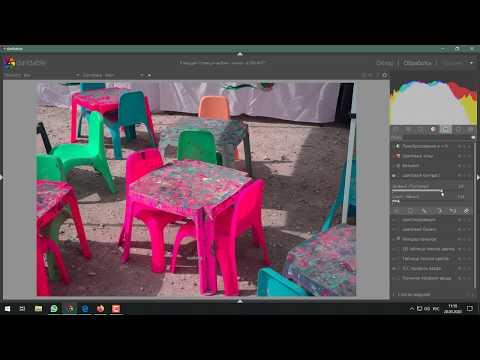 Darktable  Цветовой контраст и цветокоррекция