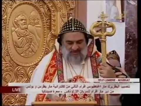 Jacobite Syrian Church : Patriarch Moran Mor Aphrem II Speaks in Malayalam
