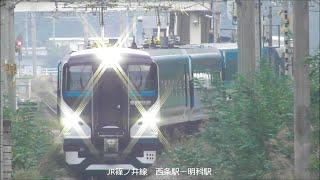 改造完了! 特急踊り子号 仕様で自走回送された E257系2000番台 NA-04編成 2019.10.3 JR篠ノ井線、中央東線   panasd 1395