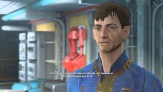 Fallout 4 038 - Экскурсия в убежище 81