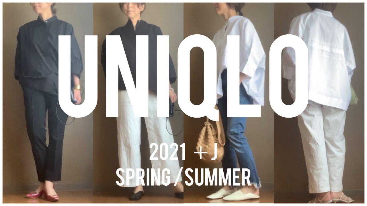 【ユニクロ】+J/今すぐ使うドルマンスリーブシャツ/5/14追加販売決定/大人/ファッションコーデ/#UNIQLO