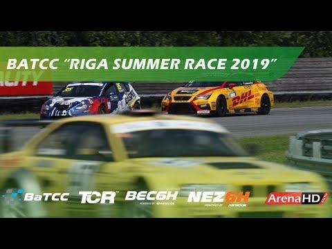 Riga Summer Race 2019 |Sunday|