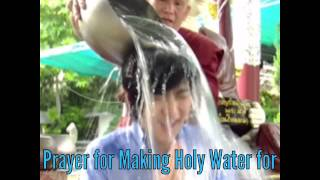 Thai Buddhist Kata Chant for Holy Water Blessing