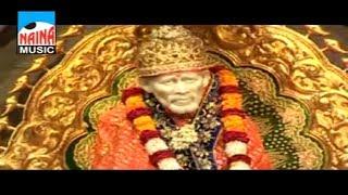 Ya Bhakt Janachi Shaan Sai Tujha Deul - Sai Baba Songs Marathi