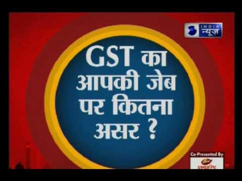 Special Correspondent: India News ground zero report over GST